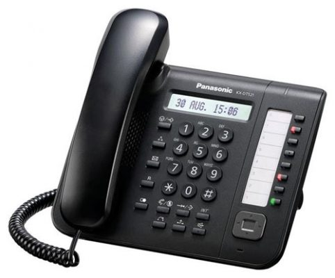 Panasonic KX-DT521 digitalni sistemski telefon-58