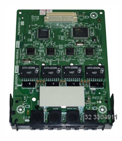 Panasonic KX-NS5284 ISDN-BRI Card-0